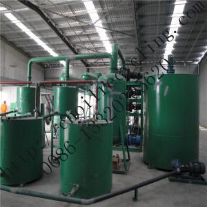 China JNC  Dirty Motor/Ship/Boat/Marine/Truck/Synthetic Oil Regeneration Plant wholesale