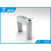 China Remote Control Half Height Turnstile ID Card Reader Read Card Memory Self - Checking Function wholesale