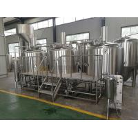 Buy cheap all turn-key system Three vessels SS304 micro beer brewin gequipment from wholesalers