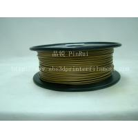 Buy cheap Brass Metal 3D Printing Filament Good Gloss 1.75 Mm Filament For 3D Printer from wholesalers