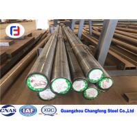 China SCM440 Hot Rolled Alloy Steel Round Bar , Hardened Tool Steel 1.7225 / SAE4140 wholesale