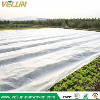 Buy cheap Agriculture nonwoven corp cover crop row horticulture fleece  Anti- UV agriculture fabric from wholesalers