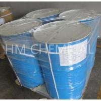 Quality High purity N N Bis 3 dimethylamino)propyl N' N dimethylpropane 1 3-diamine CAS 33329-35-0 for sale