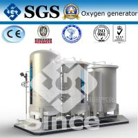 China Oxygen Gas Generator Medical Oxygen Generator in Stainless Steel Material wholesale