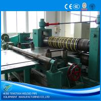China Full Automatic Steel Slitting Machine With Safety Operation 1 Year Warranty wholesale
