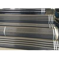 China High Pressure Black Steel Seamless Pipes For Fertilizer Making Equipment wholesale