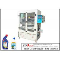 China High Accuracy Automatic Liquid Filling Machine Vertical High Tech Filler For Bleach / Acid wholesale