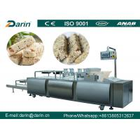 Buy cheap Poped rice / peanut / nuts  Bar Forming Machine 640 x 126mm Mould Size from wholesalers