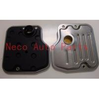 China 57711 - FILTER  AUTO TRANSMISSION  FILTER FIT FOR TOYOTA U151E wholesale