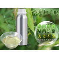 China Eucalyptus Natural Essential Oils Citronellol For Repellent / Antiseptic CAS 8000-48-4 wholesale