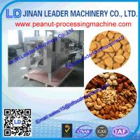 China high quality Low cost, long service life peanut roasting machine with EXW price wholesale