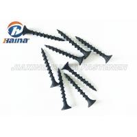 China Phillips Head Type Black Self Tapping Screws With Piercing Point wholesale