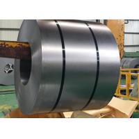 China Standard Cold Rolled Steel Coil Width 600 - 1950mm 0.02mm Thickness Tolerance wholesale
