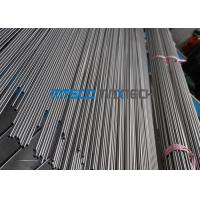 China 14SWG ASTM A269 1.4541 Stainless Steel Seamless Tube / cold rolled steel tube wholesale