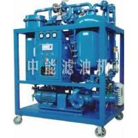 China Sell Turbine Oil Purifier/ Oil Filtering/ Oil Recycling on sale