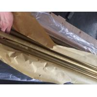 China BRASS COPPER SEAMLESS BOILER TUBE ASTM B111 O61 C44300 C68700 C71500 Used for Air Condenser PASSED 3.2MTC INSPECTION wholesale