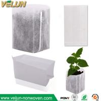 Buy cheap Nonwoven seedling bag/plant grow bag/ biodegadable nursery bag for tree and rose grow bag from wholesalers