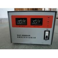 China Universal Small 2 KVA SVC Servo Controlled Voltage Stabilizer Single Phase wholesale