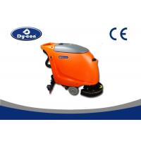 China Dycon Battery Expedient  Mechanized Easy To Operate Floor Scrubber Dryer Machine wholesale