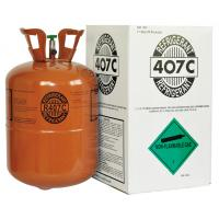 China Mixed refrigerant gas R407c 99.9% purity good quality wholesale
