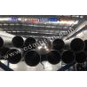 China Titanium seamless tube wholesale