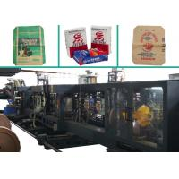 China Strengthen Sheet Milk Powder Food Paper Bag Making Machine With Stepped and Flush Cut wholesale