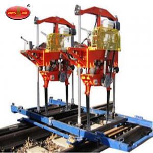 China YCD-4 Hydraulic Rail Tamping Machine wholesale