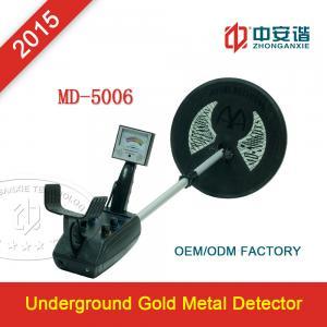 Long Distance Underground Metal Detector , Minelab Metal Detector Scanner