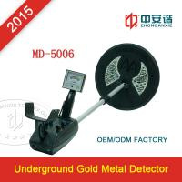 Quality Long Distance Underground Metal Detector , Minelab Metal Detector Scanner for sale