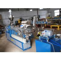 China Plastic Recycling Pelletizing Machine / Plastic Granulator Machine wholesale