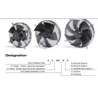 China DC fan/Axial Fan of  refrigeration spare wholesale