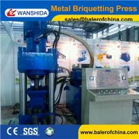 China China Wanshida Y83-3150 aluminum Cast iron copper Chips sawdust Briquetting Press wholesale