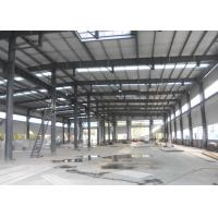 Metallic Structural Steel Workshop Wide Span Earthquake Resistance Water Proffing