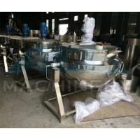 China Electric Heating Big Jacketed Kettle with Mixer 50-1000L (ACE-JCG-Q2) wholesale