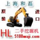 China Helei Machinery Trade Co.Ltd logo