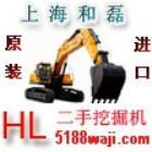 China Helei Machinery Trade Co.Ltd logo