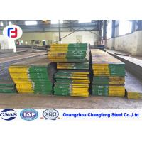China Hot Rolled 1.2714 Tool Steel Flat Bar Good Heat Crack Resistant ISO Approved wholesale