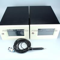 Buy cheap High Precision Ultrasonic Welding Machine For Plastic Step Power Adjusting from wholesalers