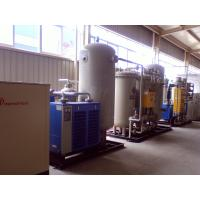 China Household Use PSA Nitrogen Generator Liquid Nitrogen Production Plant on sale