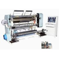 Quality Micro-Computer Full-Automatic Slitting Machine for sale