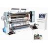 China Micro-Computer Full-Automatic Slitting Machine wholesale