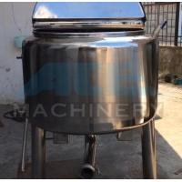 China Sanitary SUS304 Coatings Mixing Tank Stainless Steel Electric Heating Liquid Mixing Tank wholesale