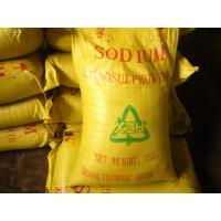 Quality Sodium Lignosulphonate YELLOW COLOUR BEST QUALITY for sale
