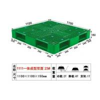 China Durable Handy Green Plastic Pallets , Reusable Plastic Pallets 1100*1100*150mm wholesale