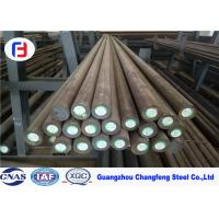 China Tempering Alloy Tool Steel Engineering Steel Round Bar 1.6511 / SAE4340 wholesale