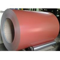 China Brown Prepainted Galvalume Steel Coil 55% AZ30-100 Painting 4+14/5-7 wholesale
