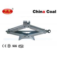 China hydraulic vehicle positioning scissor jack hydraulic automotive positioning jacks with low price and high qualiaty wholesale