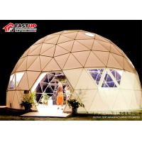 Buy cheap Aluminum Frame Geodetic Dome Party In Manchester, England Geodesic dome Event from wholesalers
