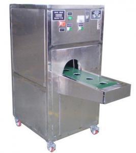 China Automatic Onion Root Cutting Machine wholesale