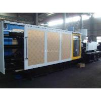 China Injection Moulding Machine (SZ-7500A) wholesale